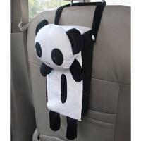 可爱卡通创意汽车车载车内餐巾纸巾盒卫生纸抽纸盒车用挂式多功能 黑白熊猫 纸巾包
