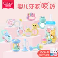 婴儿益智牙胶手摇铃铛玩具0-3-6-12个月宝宝新生幼儿1岁母婴女孩