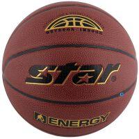 star世达篮球 室内外通用PU成人比赛训练7号篮球BB4317