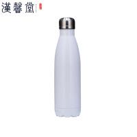 汉馨堂 保温杯 创意不锈钢保温杯运动水壶大容量便携真空可乐瓶可乐杯男士女士学生水杯