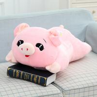 毛绒玩具大号趴趴猪 抱枕 公仔 可爱布娃娃麦兜 礼物 趴趴猪 可爱款 带拉链 1米 送人有面子