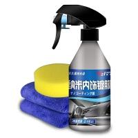 汽车内饰用品保护翻新剂纳米内饰镀膜蜡车蜡