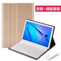 新款华为M5平板蓝牙键盘保护套10.8英寸m5 Pro青春版10.1皮套键盘带鼠标无线T5电脑壳CM
