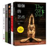 5册 瑜伽的艺术/瑜伽花环(第七卷)/瑜伽之光/瑜伽之路/瑜伽之树 艾扬格 瑜伽零基础入门书籍 瑜伽初学者用书
