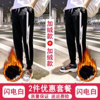 秋冬季运动裤男士加绒加厚小脚休闲2018新款学生卫裤子男韩版潮流