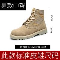 马丁靴男夏季工装鞋男真皮沙漠靴军靴英伦风复古秋季中高帮靴子潮