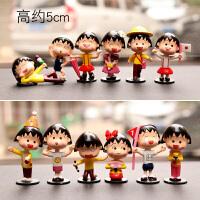 樱桃小丸子汽车摆件公仔模型 动漫12款创意可爱玩偶套礼物