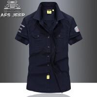 AFS JEEP短袖衬衫男纯棉宽松战地吉普衬衫男休闲短袖衬衣1002