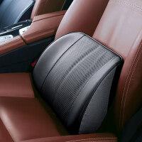 汽车真皮腰靠记忆棉护腰靠背垫四季车用座椅腰垫透气靠背垫腰托 汽车用品