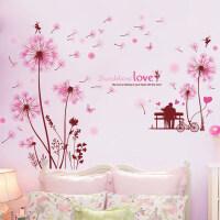 墙纸自粘3D立体墙贴画贴纸卧室温馨网红房间墙面背景墙装饰墙壁纸 梦幻蒲公英 特大