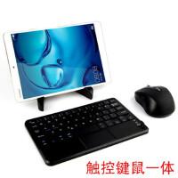 华为M3青春版8英寸蓝牙键盘CPN-W09/AL00电脑无线蓝牙键盘鼠标