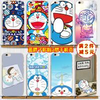 机器猫哆啦a梦三星s8plus手机壳s6/s7e磨砂note5硅胶note3软套