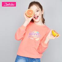 笛莎女童卫衣2021春季新款中大童儿童时尚洋气印花上衣小女孩卫衣