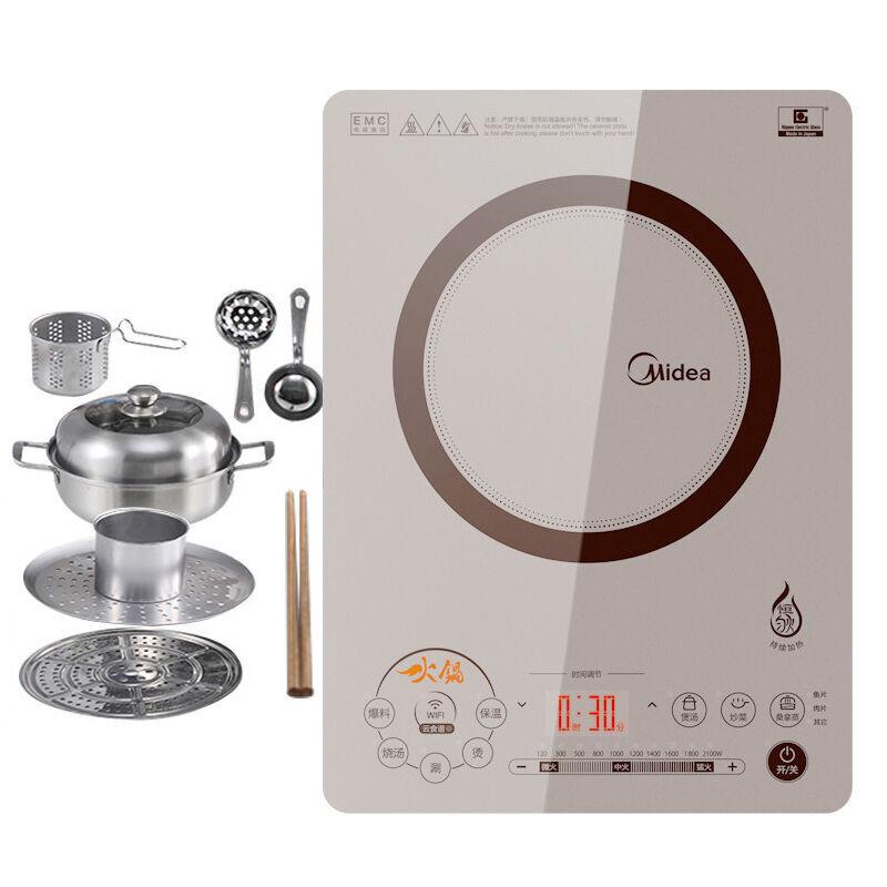 【当当自营】 Midea美的电磁炉QH2133【货到付款】支持礼品卡付款 火锅菜单一键切换