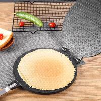 蛋糕模具家用圆形脆皮机燃气双面烘焙工具饼干做鸡蛋卷蛋卷模具jd6
