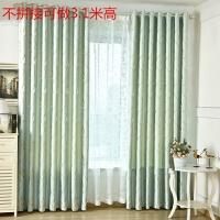 3米超高田园提花加厚双面全遮光定制窗帘成品客厅卧室飘窗