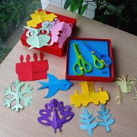 幼儿园儿童美术手工剪纸240张盒装材料配剪刀3-5-7岁宝宝玩具
