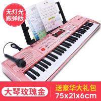 【2件5折】活石 儿童电子琴61键电子钢琴益智玩具儿童成人仿钢琴多功能电子琴带麦克风节生日礼物