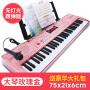 【满2件5折】活石 儿童电子琴61键电子钢琴益智玩具儿童成人仿钢琴多功能电子琴带麦克风节生日礼物