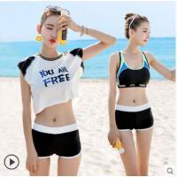 短款露肚韩国小香风温泉泳衣女三件套分体游泳保守遮肚显瘦学生运动小清新