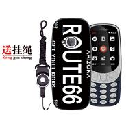 20190712051321851诺基亚3310手机壳Nokia3310复刻版保护套个性创意防摔硅胶全包薄