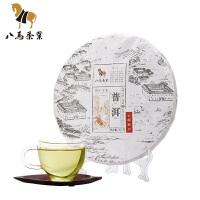 八马茶叶 云南普洱茶大叶种普洱茶饼晒青毛茶生茶饼357g
