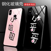 小米mix2s手机壳 小米MIX2S保护套 小米mix2s 手机套 全包防摔硅胶软边钢化玻璃彩绘保护壳