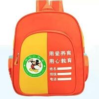 卡通幼儿园背包双肩3-5-6岁中大班儿童男女书包定制logo印字 桔色米奇 190布料