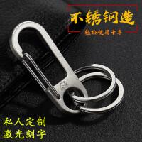 男士腰挂钥匙扣 304不锈钢 创意汽车钥匙链挂件金属钥匙圈