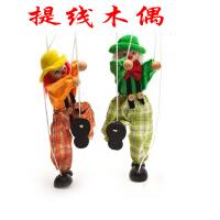 提线木偶拉线傀儡木娃娃纯手工木偶人娃娃匹诺曹戏剧提线木偶玩具