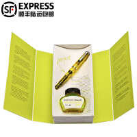 原装正品德国进口Pelikan百利金 M205透明BB 钢笔+墨水礼盒套装 包邮 顺丰