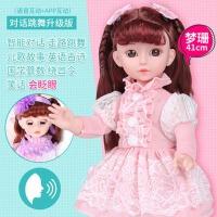 儿童玩具会说话的芭比娃娃套装女孩公主智能对话仿真跳舞唱歌单个