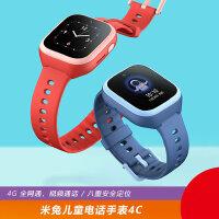 小米�和�手表4C 全�W通4G�信卡��l拍照��米兔智能手�h小�弁��WAI防水可支付��男女�W生 �O果iphone�A��360手