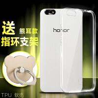 华为荣耀4X手机壳Che2-TL00M/H保护套UL00硅胶软壳tloom 外壳honor指环X4华