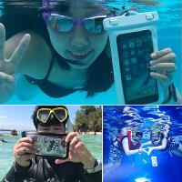 游泳装备水下拍照潜水套苹果三星小米通用触屏手机海边