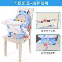 儿童餐椅婴儿餐桌便携式宝宝吃饭桌可折叠儿童椅靠背椅座椅小板凳