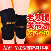 20200111025444251旭派护膝保暖老寒腿自发热关节保暖护漆膝盖男女士中老年人四季
