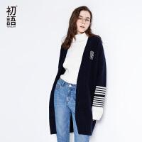 初语 2018春装新款 宽松条纹中长款慵懒薄款针织衫女开衫薄外套