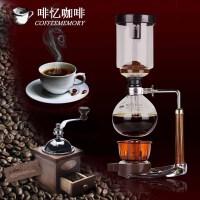 经典虹吸式咖啡壶系列 优丽宝玻璃虹吸壶3人份 手煮咖啡机A872