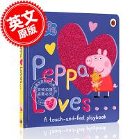 现货 小猪佩奇 粉红猪小妹 英文原版 Peppa Loves 佩奇的爱心 绘本故事 ladybird 小瓢虫 3-6岁