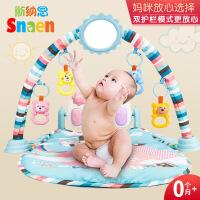宝宝早教音乐游戏毯婴儿健身架儿童脚踏钢琴两色玩具