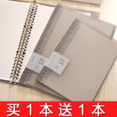 B5活页本可拆卸笔记本方格夹活页纸线圈错题网格本商务记事本A5笔记本子简约加厚日记本文具批发