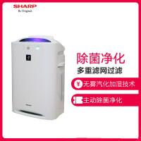 夏普 (SHARP) KC-CD30-W 空气净化器 除甲醛 PM2.5 雾霾 净化二手烟 加湿 白色