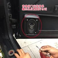 汽车音响喇叭4*6寸车载同轴重低音改装升级帝豪普桑奇瑞风2旗SN4921