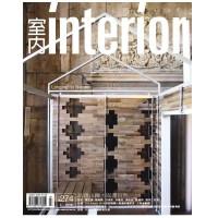 包邮全年订阅 室内interior建筑与室内设计杂志 台湾繁体中文月刊 年订12期