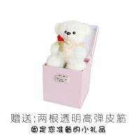 520礼物弹出式礼物盒创意生日惊喜浪漫表白新奇三只盒子
