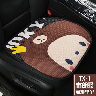 夏季汽车坐垫单片车座垫四季通用卡通冰丝凉垫可爱汽车座垫屁屁垫