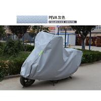 电动车罩踏板125摩托车罩防晒遮阳防雨罩加厚电瓶电动车罩防尘罩 X