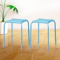 好事达 灵秀套凳2个装(蓝色)2886