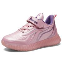 【1件2折价:63元】女童运动鞋2021年秋冬季新款韩版时尚潮鞋男孩子中大童学生跑步鞋7026儿童运动鞋